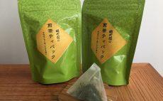 煎茶ティバック
